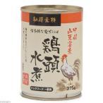 ペットライブラリー 納得素材鶏頭缶水煮 375g ドッグフード 関東当日便