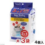 NEW テトラ バイオバッグ 3+1パック 3袋  交換用 ろ材 関東当日便