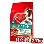 箱売り ビューティープロ ドッグ ダイエット 1歳から 2.7kg(450g×6パック) 1箱4袋入り ドッグフード 成犬用 関東当日便