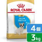 ロイヤルカナン フレンチブルドッグ 子犬用 3kg 4袋 3182550811705 ジップ付