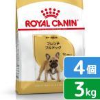 ロイヤルカナン フレンチブルドッグ 成犬 高齢犬用 3kg 1箱4袋 ジップ付