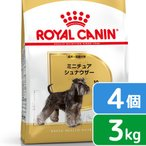 ロイヤルカナン ミニチュアシュナウザー 成犬 高齢犬用 3kg 4袋 3182550730587 ジップ付