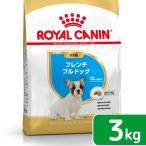 ロイヤルカナン フレンチブルドッグ 子犬用 3kg