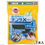 ぺディグリー デンタエックス ゼロ脂肪 小型犬用 7本 犬 おやつ デンタルケア ぺディグリー 関東当日便