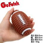 スポーツボール フットボール(約長さ9.5×幅5.5cm)小型犬用おもちゃ 犬 犬用おもちゃ 関東当日便