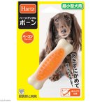 ハーツデンタル ボーン 超小型犬用おもちゃ 獣医師との共同商品 関東当日便