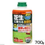 除草剤 シバニードグリーン粒剤 700g 関東当日便