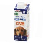 ドギーマン ペットの牛乳 成犬用 250ml 24本入り 犬 ミルク