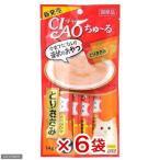 いなば CIAO(チャオ) ちゅ〜る とりささみ 14g×4本 お買い得6袋入り 猫 おやつ CIAO(チャオ) ちゅーる 関東当日便