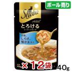 Yahoo!チャーム charm ヤフー店ボール売り シーバ アミューズ とろけるシーフードスープ お魚、しらす、蟹かま 40g 1ボール12袋 関東当日便