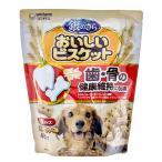 銀のさら おいしいビスケット 歯の健康 小型サイズ 400g 犬 おやつ 関東当日便