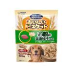 銀のさら おいしいビスケット お腹の健康 小型サイズ 400g 犬 おやつ 関東当日便