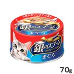 銀のスプーン 缶 まぐろ 70g キャットフード 銀のスプーン 関東当日便
