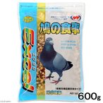 NPF エクセル 鳩の食事 600g 鳥 フード 餌 えさ 種 穀類 関東当日便