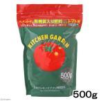 デルモンテ キッチンガーデン有機質入り肥料 トマト用 500g トマト 追肥 関東当日便