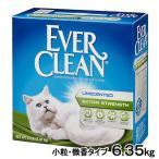 お一人様3点限り エバークリーン 小粒・微香タイプ 6.35kg 並行輸入品 猫砂 ベントナイト 関東当日便