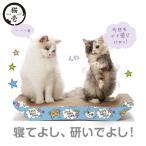 猫壱 バリバリベッド L 猫柄 爪とぎ 関東当日便