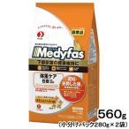 ペットライン メディファス 体重ケア 6歳まで 成猫用 チキン&フィッシュ味 560g キャットフード 関東当日便
