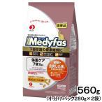 ペットライン メディファス 体重ケア 7歳から 高齢猫用 チキン&フィッシュ味 560g キャットフード 高齢猫用 関東当日便