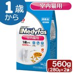 ペットライン メディファス インドアキャット 1歳から 成猫用 チキン&フィッシュ味 560g キャットフード 関東当日便