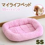 ペットプロ マイライフベッド SS ピンク 犬 猫 ベッド あったか 関東当日便