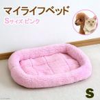 ペットプロ マイライフベッド S ピンク 犬 猫 ベッド あったか 関東当日便