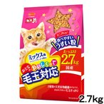 ミオおとなのおいしくって毛玉対応 ミックス味 2.7kg キャットフード ミオ 関東当日便