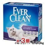 箱売り エバークリーン 小粒・芳香タイプ 6.35kg お買い得3個 並行輸入品 猫砂 ベントナイト 関東当日便