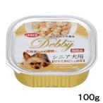 デビィ シニア犬用(ササミ角切り&野菜)100g 犬 フード 関東当日便