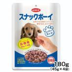 スナックボーイ レバーカット お徳用180g(45g×4袋) 犬 おやつ 関東当日便