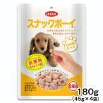 スナックボーイ むね肉カット お徳用180g(45g×4袋) 犬 おやつ 関東当日便