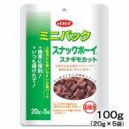 ミニパック スナックボーイ スナギモカット 100g(20g×5袋) 犬 おやつ 関東当日便