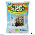 お一人様2点限り 固まる猫の砂 スーパーサンド 7L 猫砂 ベントナイト 固まる 関東当日便