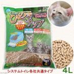 お一人様7点限り 天然ひのきチップ 4L 猫砂 木製 チップ システムトイレ 関東当日便