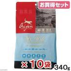 お買得セット オリジン 6フィッシュ ドッグ 340g 正規品 ドッグフード 10袋 関東当日便