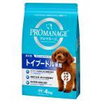 プロマネージ 成犬用 トイプードル専用 小粒 4kg 関東当日便