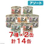 アソート まぐろの達人 80g 7種14缶 キャットフード 関東当日便