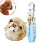 ペッツルート ミルクわん歯ブラシ 犬 デンタルケア 日本製