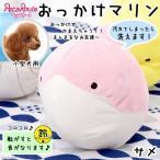 ペッツルート おっかけマリン サメ 犬 おもちゃ ぬいぐるみ 関東当日便