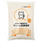 国産猫砂 おからで瞬間吸収 チャーム消臭猫砂 7L