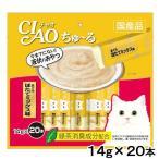 いなば CIAO(チャオ) ちゅ〜る 20本 まぐろ ほたてミックス味 14g×20本 キャットフード おやつ ちゅーる 関東当日便