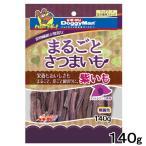 ドギーマン まるごとさつまいも 紫いも 140g 犬 おやつ 関東当日便