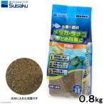 水作 水槽の底砂シリーズ 青森砂0.8kg 底層魚 川砂 関東当日便