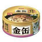 アイシア 金缶ミニ 紅さけ入りまぐろ 70g 国産 キャットフ−ド 缶詰 猫 関東当日便