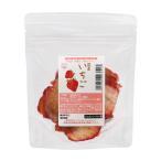 平成30年産 国産 いちご 15g 小動物用のおやつ 無添加 無着色