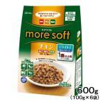 アドメイト more soft モアソフト チキン ライト 1歳以上用 600g(100g×6袋) ドッグフード 成犬用 関東当日便