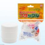 フタックル 1個 塩 ドッグフード 猫砂 保存 関東当日便