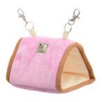 三晃商会 SANKO 小鳥の三角ベッド 鳥 布製ベッド 関東当日便