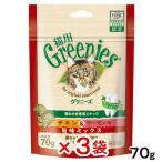 グリニーズ 猫用 チキン味 サーモン味 旨味ミックス 70g 正規品 猫 おやつ ガム キャットフード 3袋入り