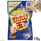 またたびスナック またたび玉 かつお味 15g 猫 おやつ またたびスナック 関東当日便